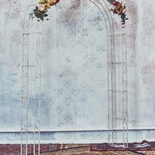 Arche Romantique